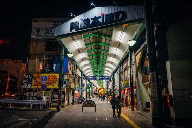 Onomichi_14