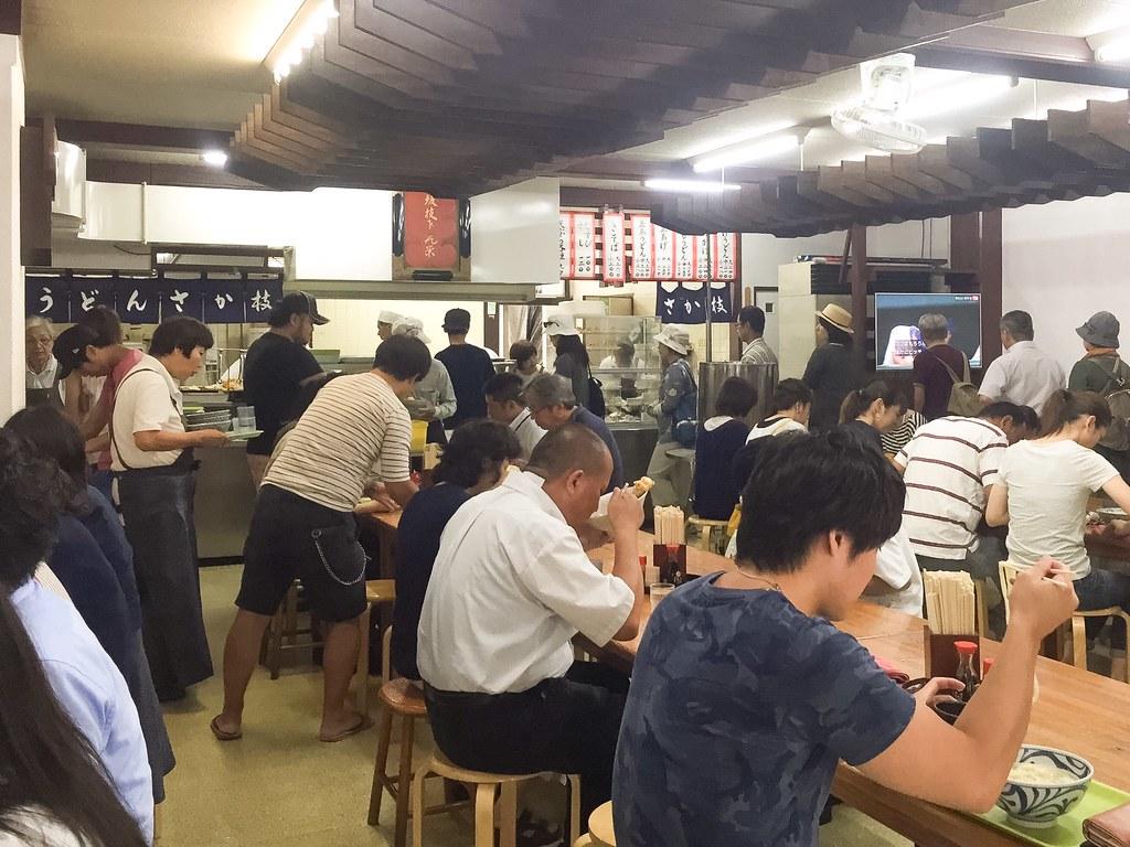 Resultado de imagen de kagawa udon