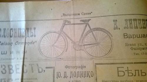 реклама велосипедив