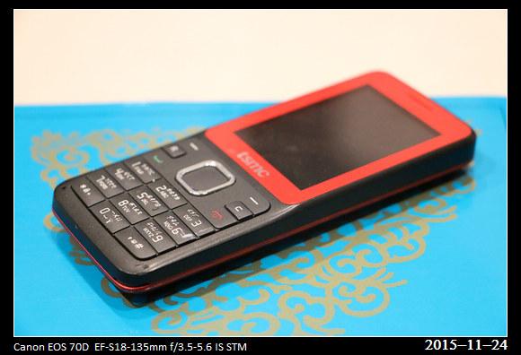 20151124_Phone