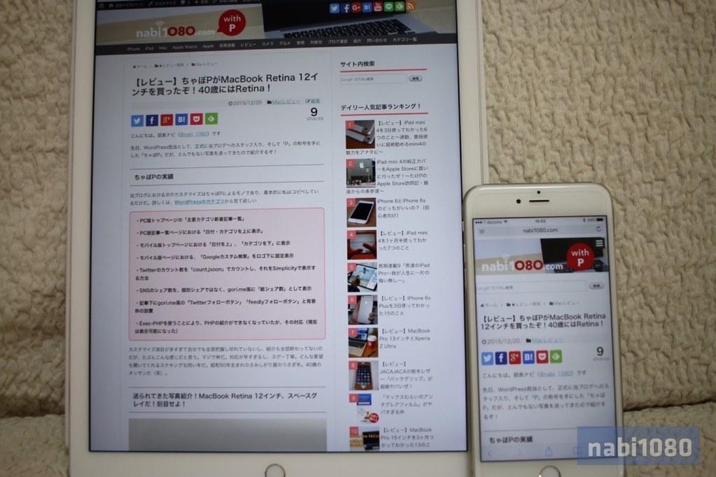 iPad Pro43
