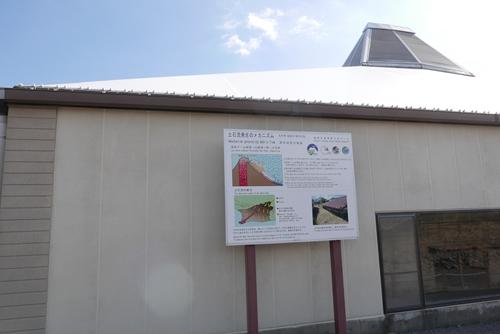 shimabaradosekiryu013