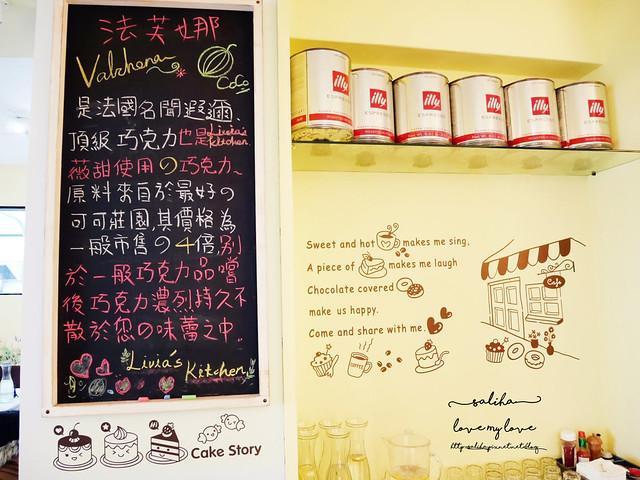 新店碧潭水岸風景區餐廳美食推薦薇甜咖啡甜點下午茶 (34)