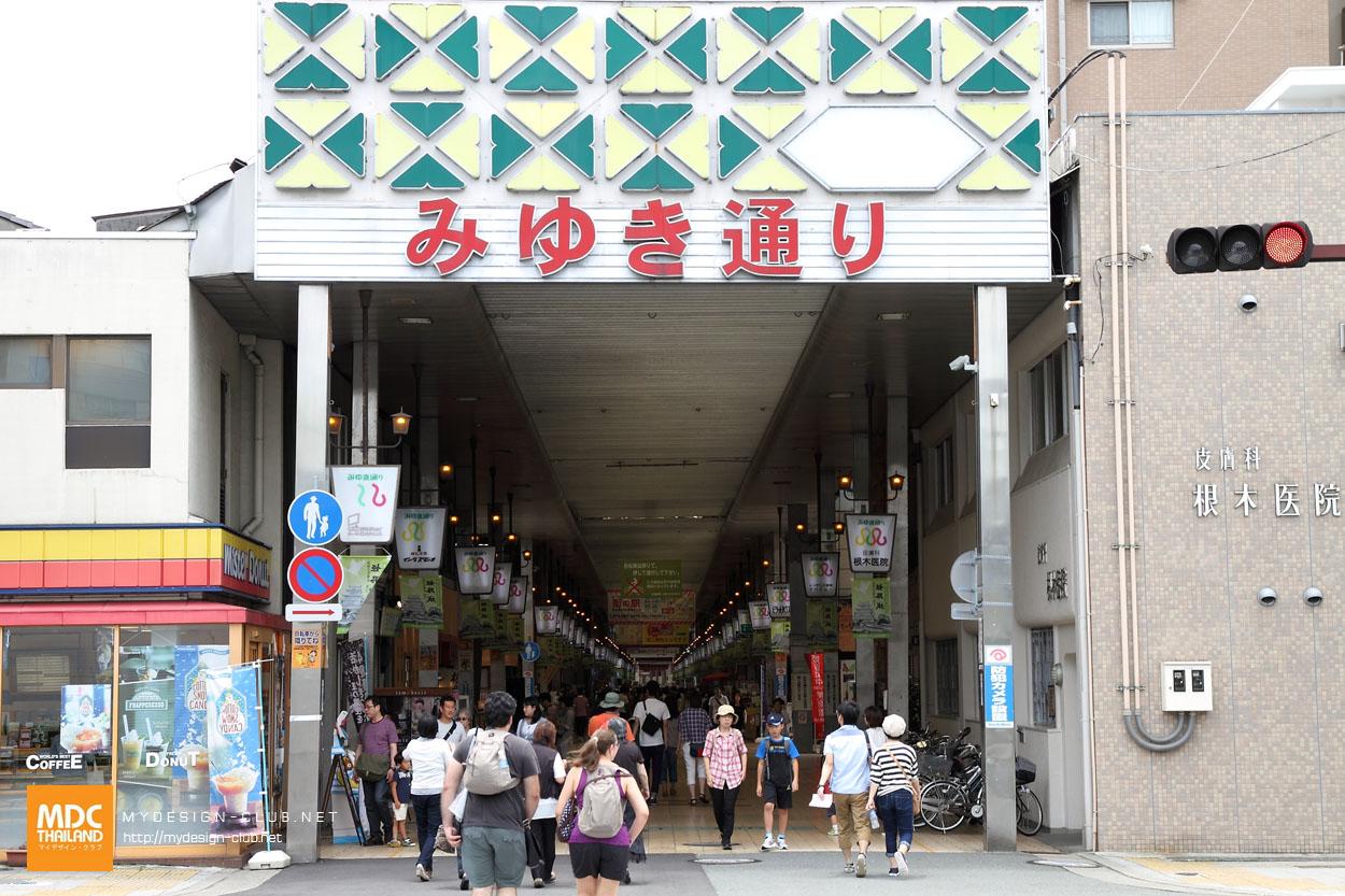 MDC-Japan2015-1087