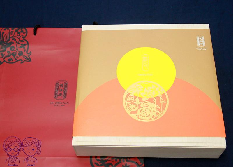 11 舊振南餅店 沐月禮盒