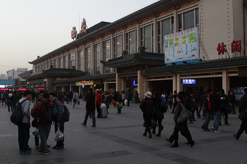 Forecourt of Xi'an Railway Station