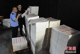 China counterfeit bust