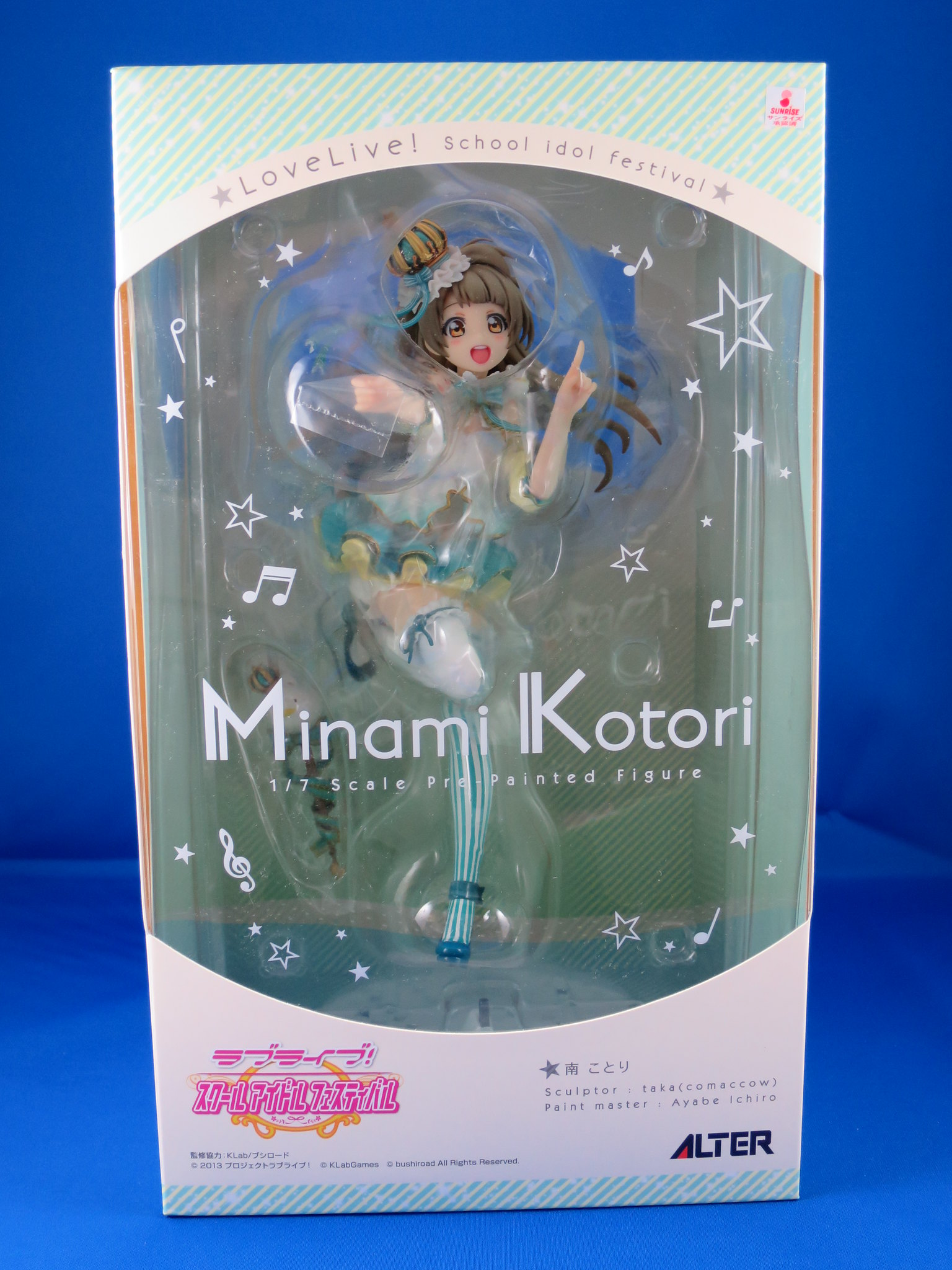 BM: Minami Kotori