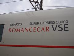 Odakyu Romance car