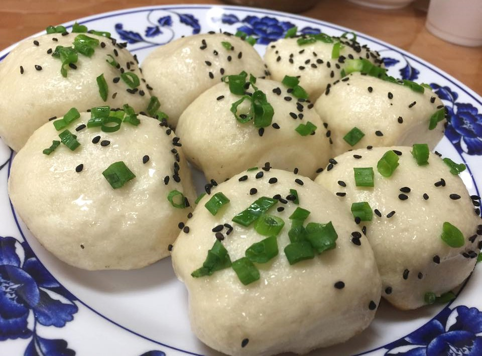 Fried Pork Bao