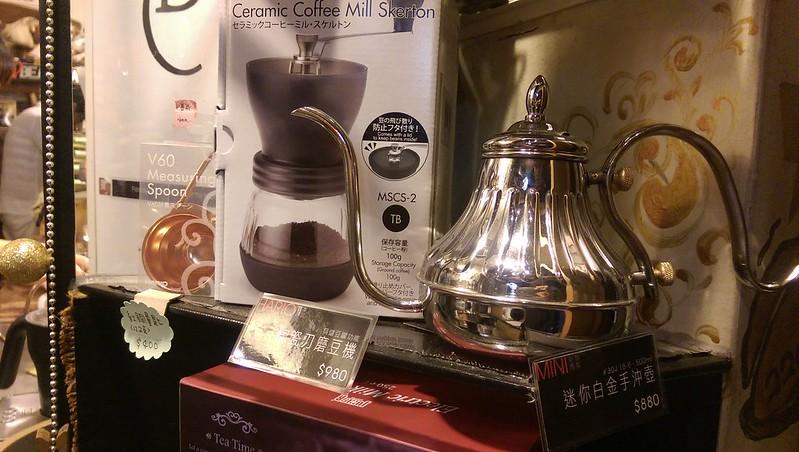 台北豆咖啡-17度C隨拍 (14)