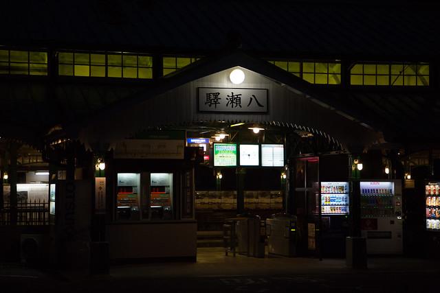 叡山電車 八瀬駅 #比叡山への旅