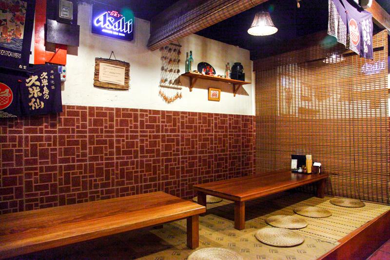Tenka-Daiichi-Restaurant-Seats