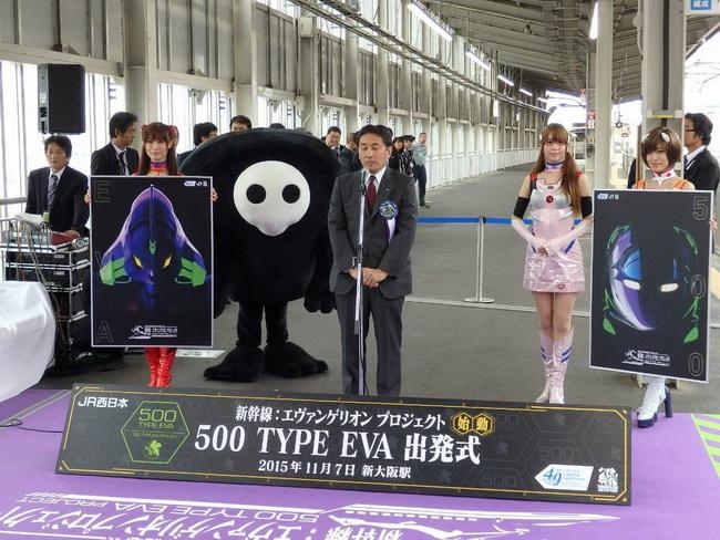 500TYPE EVA PROJECT _38