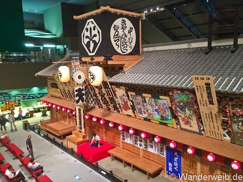 tokio (24 von 68)