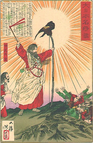 Japon-Empereur Jinmu