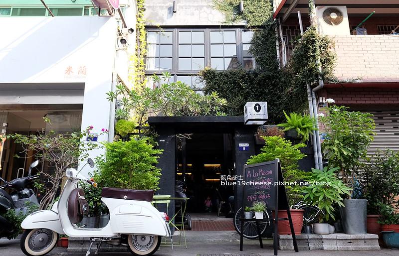 31667428254 cf8a91dfdc c - A La maison-台中隱藏巷弄美食餐廳.人氣甜點如盛開花朵的草莓塔.IG打卡熱點.早午餐法國菜三明治.向上市場附近.金格銀樓旁巷子進去