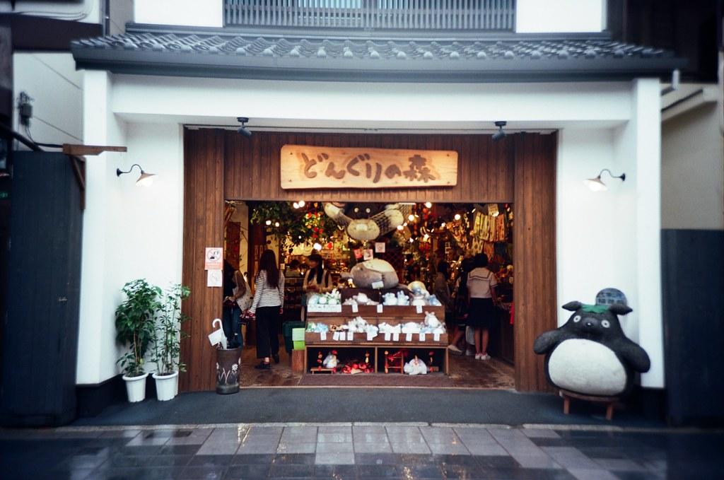 太宰府天滿宮 福岡, Japan / Kodak Pro Ektar / Lomo LC-A+ 在太宰府天滿宮的橡子共和國,門口那隻龍貓全身都濕了,應該要拿把雨傘給牠,像動畫裡的一樣!  不過我也是,我不愛撐傘。  Lomo LC-A+ Kodak Pro Ektar 100 4894-0021 2016-09-29 Photo by Toomore