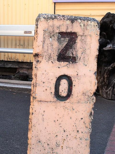 Zero miles to Zeehan. The exact location of the Central Hotel, Zeehan Tasmania, Australia