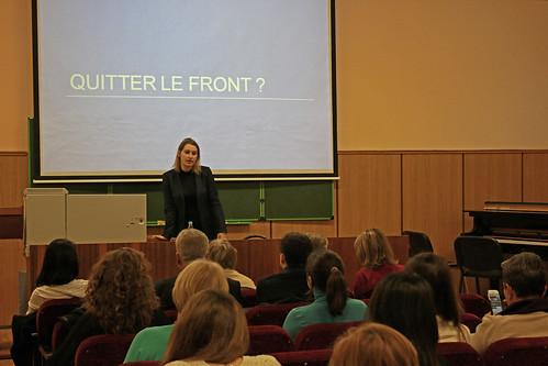 Ноя 18 2014 - 16:35 - Лекция госпожи Виржини Телье на французском языке