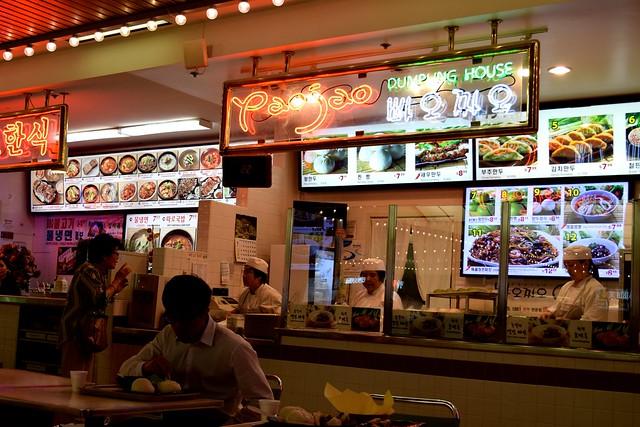 Pao Jao Dumpling House, Koreatown | www.rachelphipps.com @rachelphipps