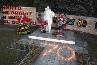 70-летие окончания Второй Мировой войны вспомнили в Красной Горбатке