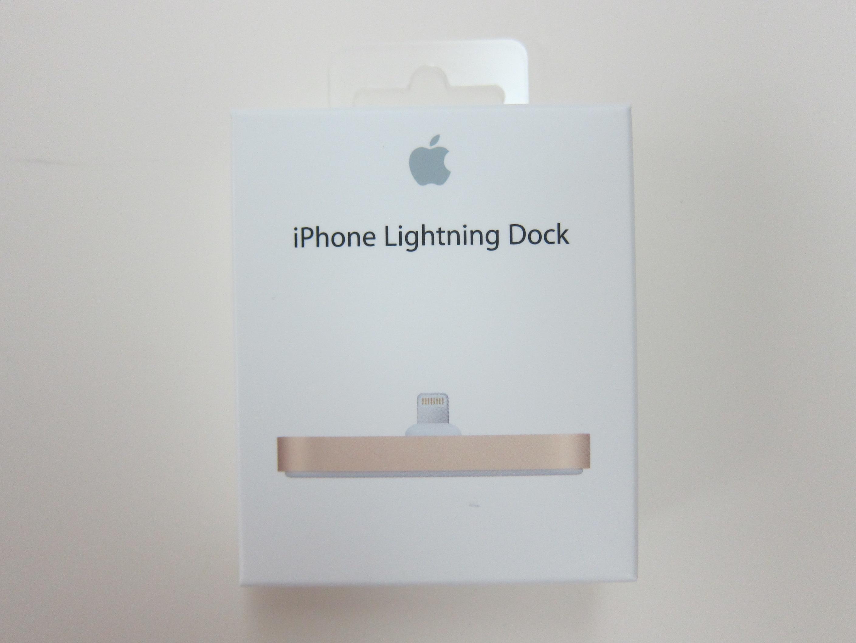 Apple iPhone Lightning Dock  Gold    Box FrontApple iPhone Lightning Dock  Gold    Blog   lesterchan net. Apple Lightning Dock For Iphone 6. Home Design Ideas