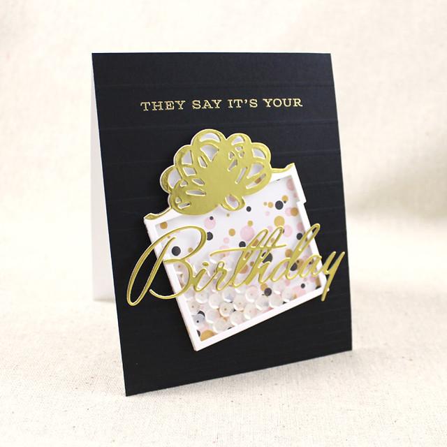 Confetti Present Card