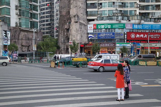 Changshou Road