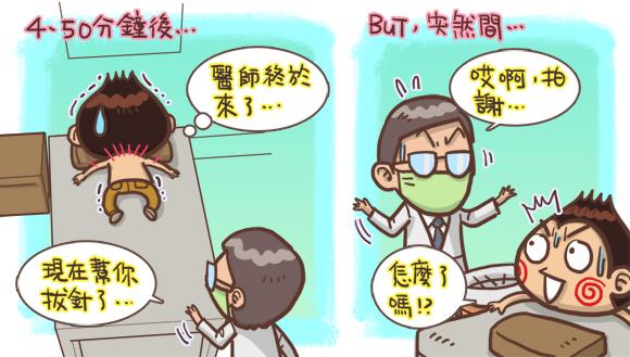 香港人在台灣4