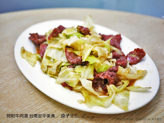 阿財牛肉湯 台南安平美食 5