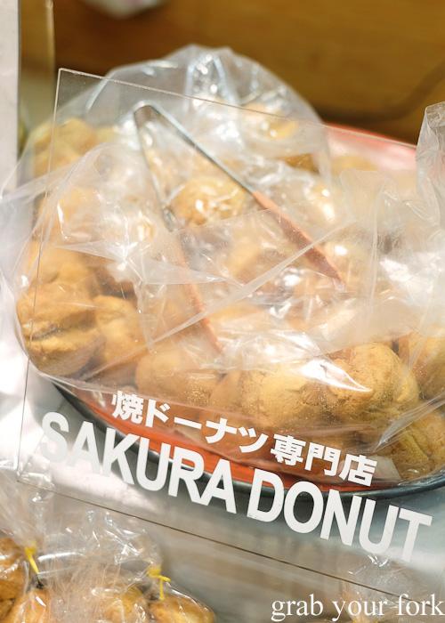 Sakura donut at Hiroshima station