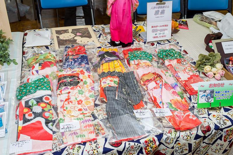 Dollshow44浜松町FINAL-1339-DSC_1330