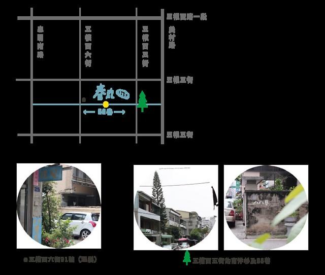 春丸map-13-13