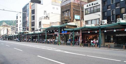 08 Kioto (36)