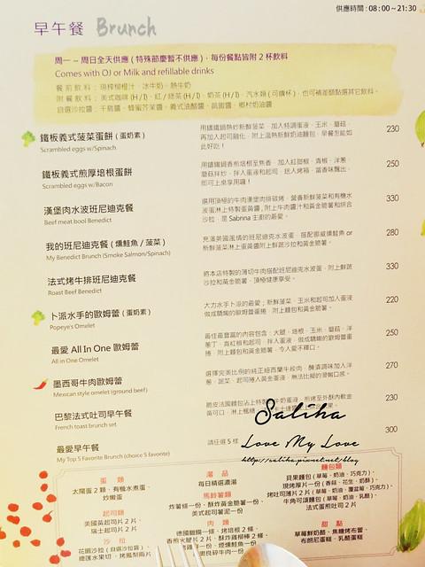 台北早午餐推薦紗汀娜好食菜單 (4)