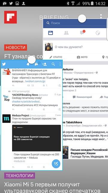 Screenshot_2015-10-05-14-32-15