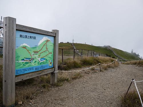 mountain nature trekking outdoor 日本 徳島県 三好市