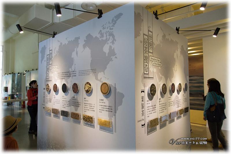 茶博物館035