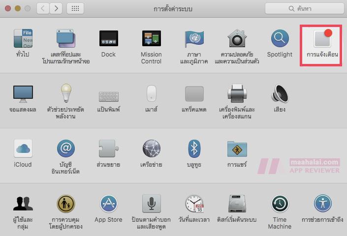 Mac Doze Mode