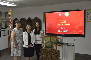October 26 '15 Director of We Chinese Visits CISDSU