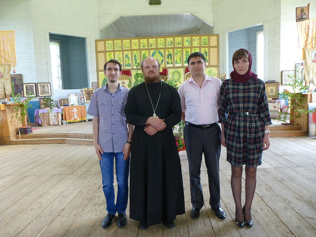 I, my brother, his wife and priest o. Alexander