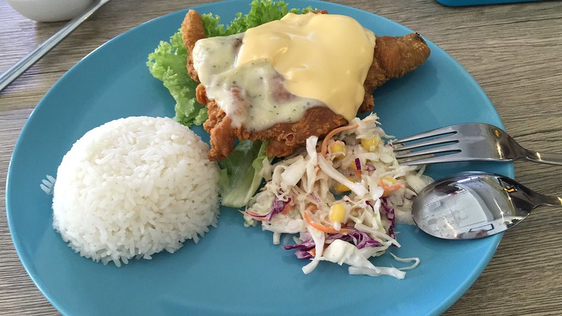 Home Cafe Cheese Chicken Chop with Rice