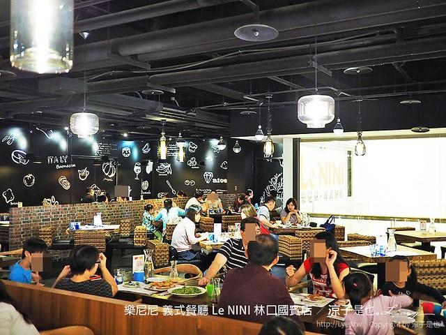 樂尼尼 義式餐廳 Le NINI 林口國賓店 15