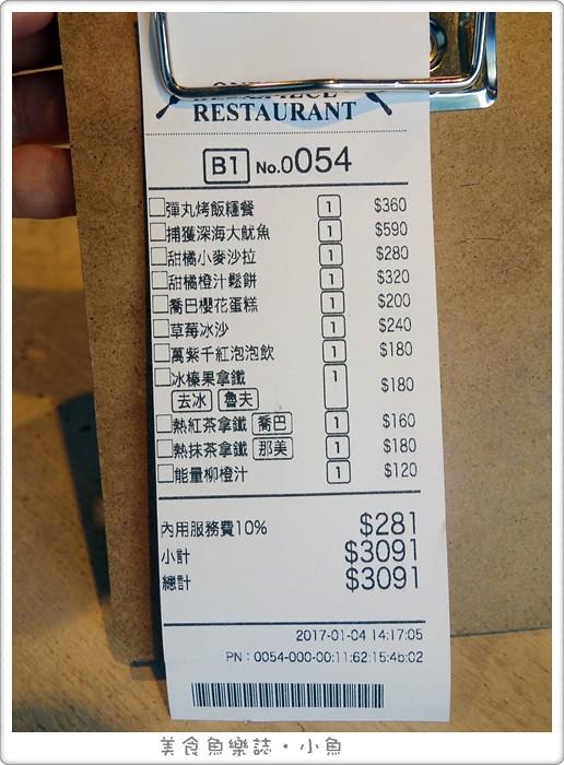 【台北大安】台灣航海王餐廳 ONE PIECE Restaurant/東區美食/主題餐廳
