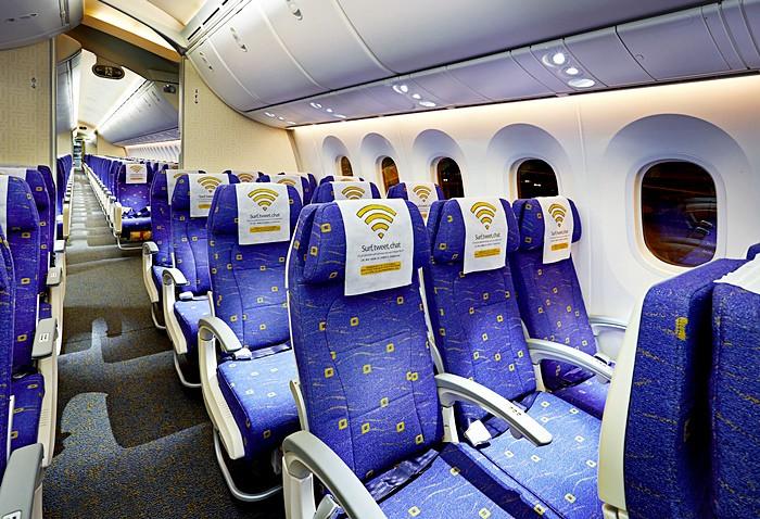(Scoot)波音787夢幻客機為雙走道廣體客機