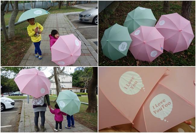 彰化和美RAINBOW HOUSE城市對話傘 (1).jpg