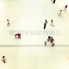 World Ice Arena