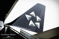 Avianca Brasil Airbus A320 Star Alliance Livery