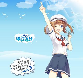 150825(1) - 水手服美少女&海豚來相聚、原創新動畫《はいふり》由『悠悠哉哉少女日和』漫畫家設計角色!【27日更新】